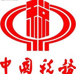 杭州企业注意了,增值税普通发票管理有关事项明确!2018年1月1日起施行