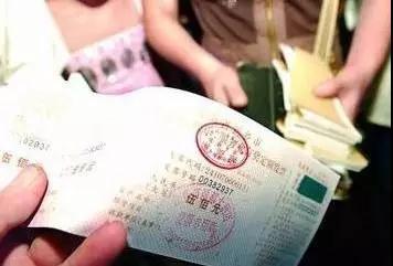 杭州代理记账收据、普票、增值税专票的区别