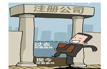 在杭州记账报税,是选择小规模纳税人还是一般纳税人?优势是什么?