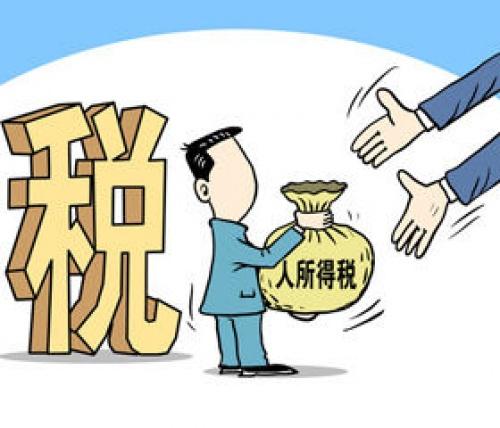 股权转让中个人所得税详解