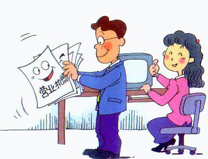电子营业执照来啦,这9个问题杭州企业要知道!
