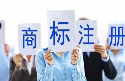 商标法的基本实施原则是什么,建立商标法有什么意义?