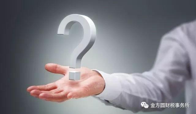 首次适用加计抵减政策手续咋办理?深化增值税改革即问即答之八为你解答
