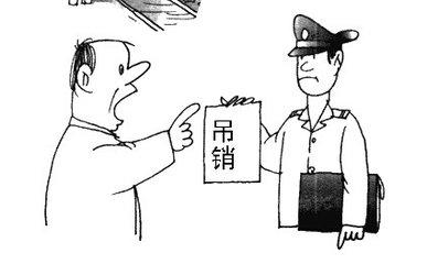 权健或被吊销营业执照 周洋父亲很快将再起诉
